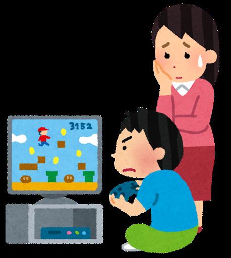 子供のテレビゲーム