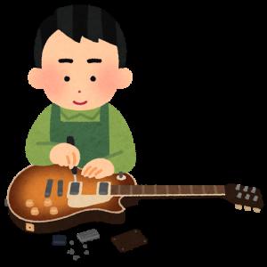ギター修理職人
